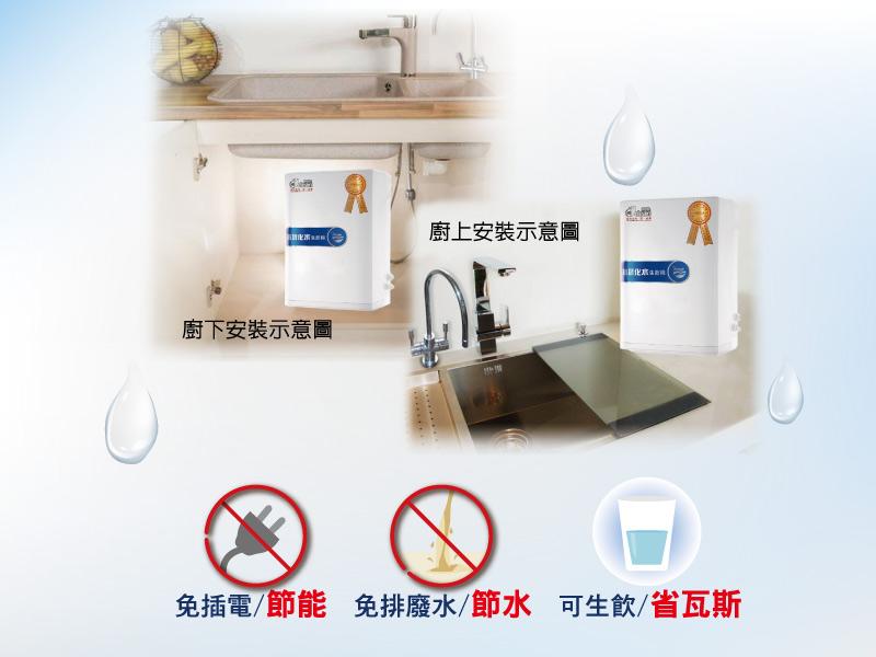 抗氧化水/氫水,俗稱水素水。仁美科技 歐克琳 淨水器 濾水器 生飲機 的企業指標 醫學中心產學合作研發後技術轉移